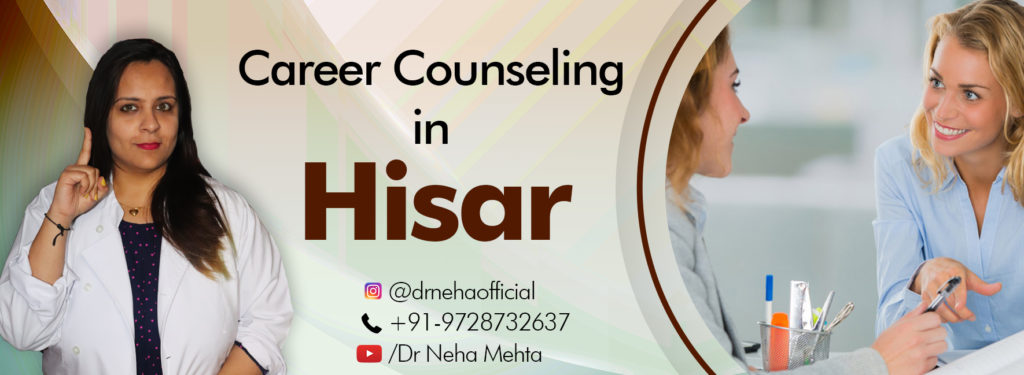career-counseling-in-hisar