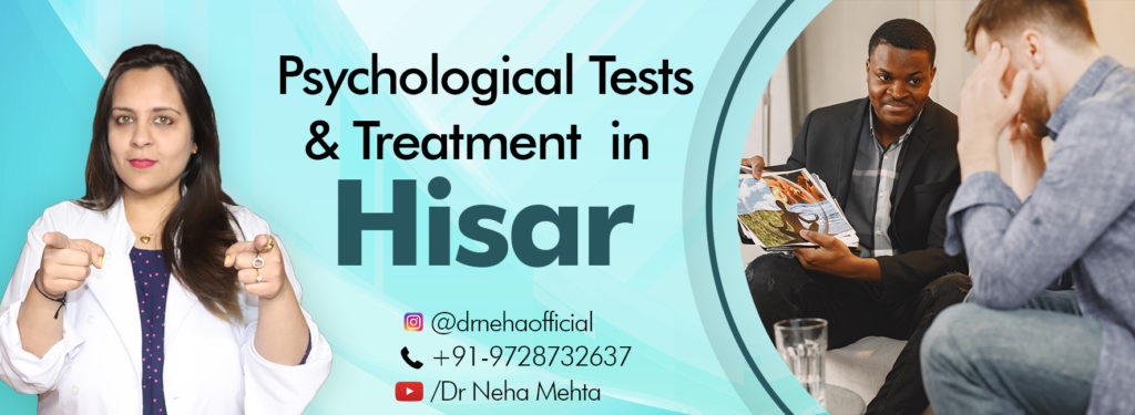 psychological-tests-and-treatment-in-hisar